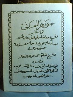 Mp3 Manaqib Syekh Abdul Qodir Jaelani Pdf